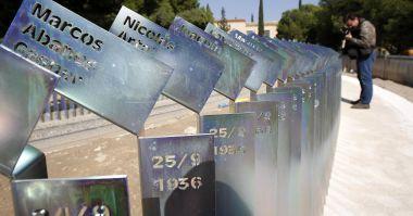 20101029083014-memorial.jpg