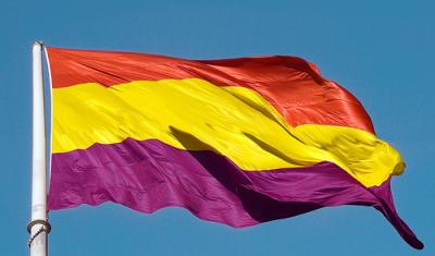 20111025103054-republica.jpg